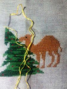 camelo-in-progress